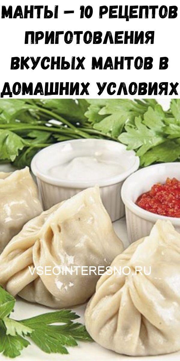 malosolnye-pomidory-v-pakete-2020-05-31t151215-451-3346235