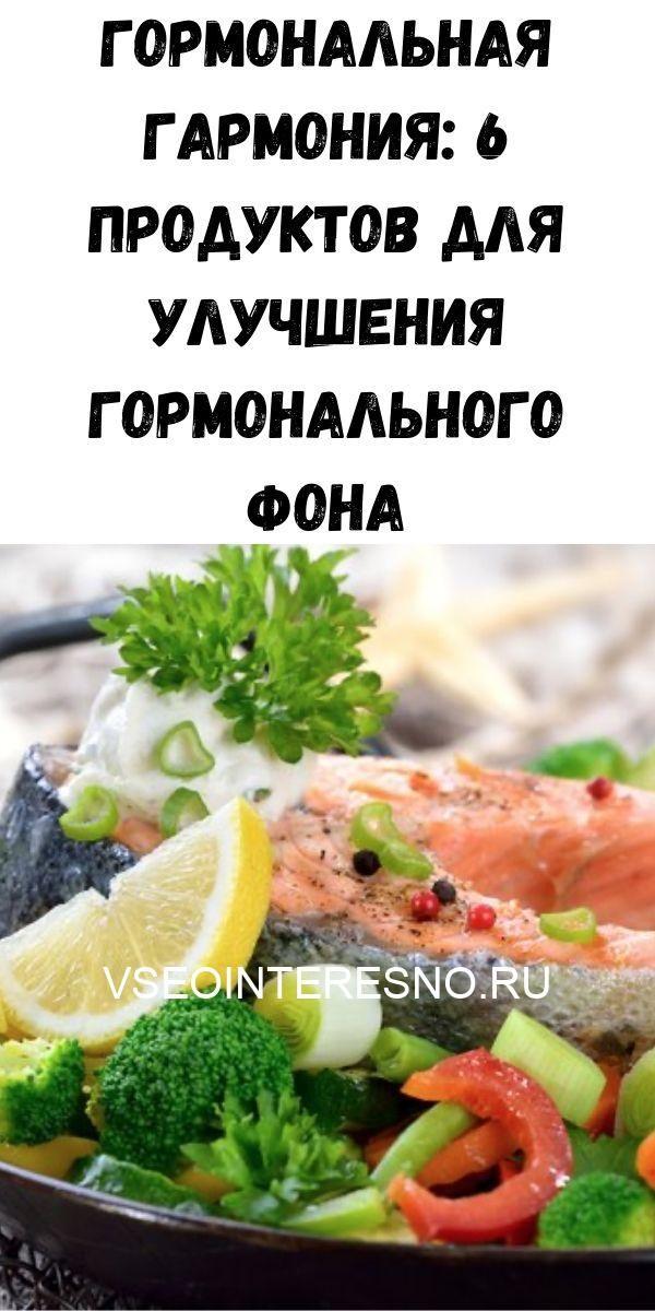 malosolnye-pomidory-v-pakete-2020-06-01t212326-039-8698150
