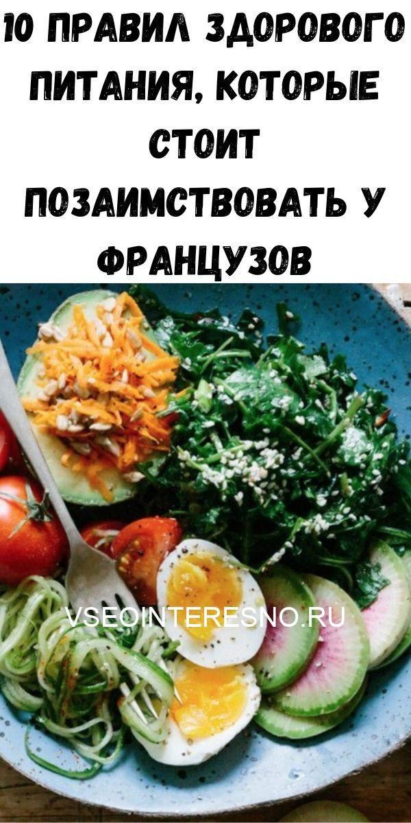 malosolnye-pomidory-v-pakete-2020-06-01t212427-727-9765537