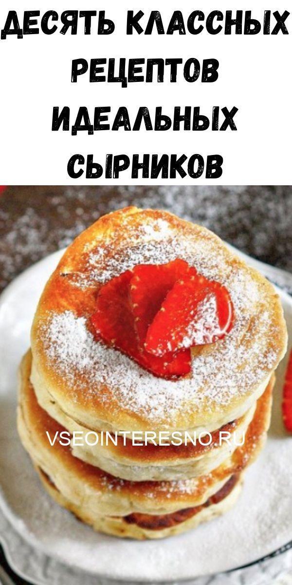 malosolnye-pomidory-v-pakete-2020-06-01t212519-156-9416779