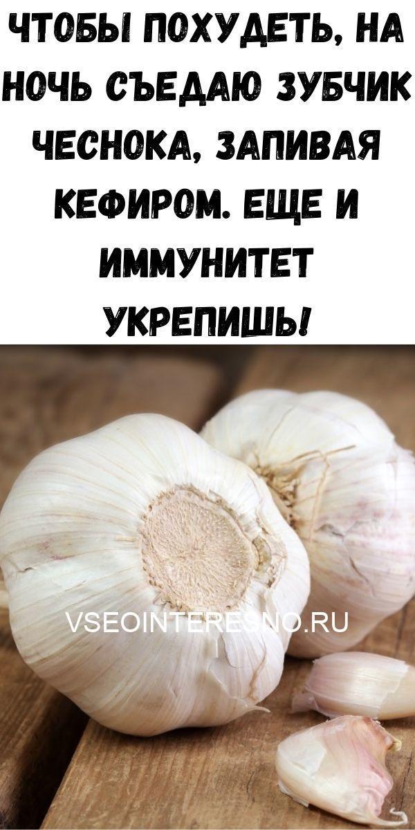 malosolnye-pomidory-v-pakete-59-3228753