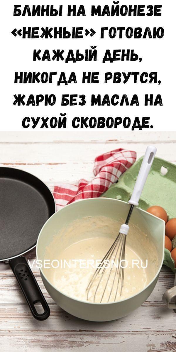 malosolnye-pomidory-v-pakete-92-3006583
