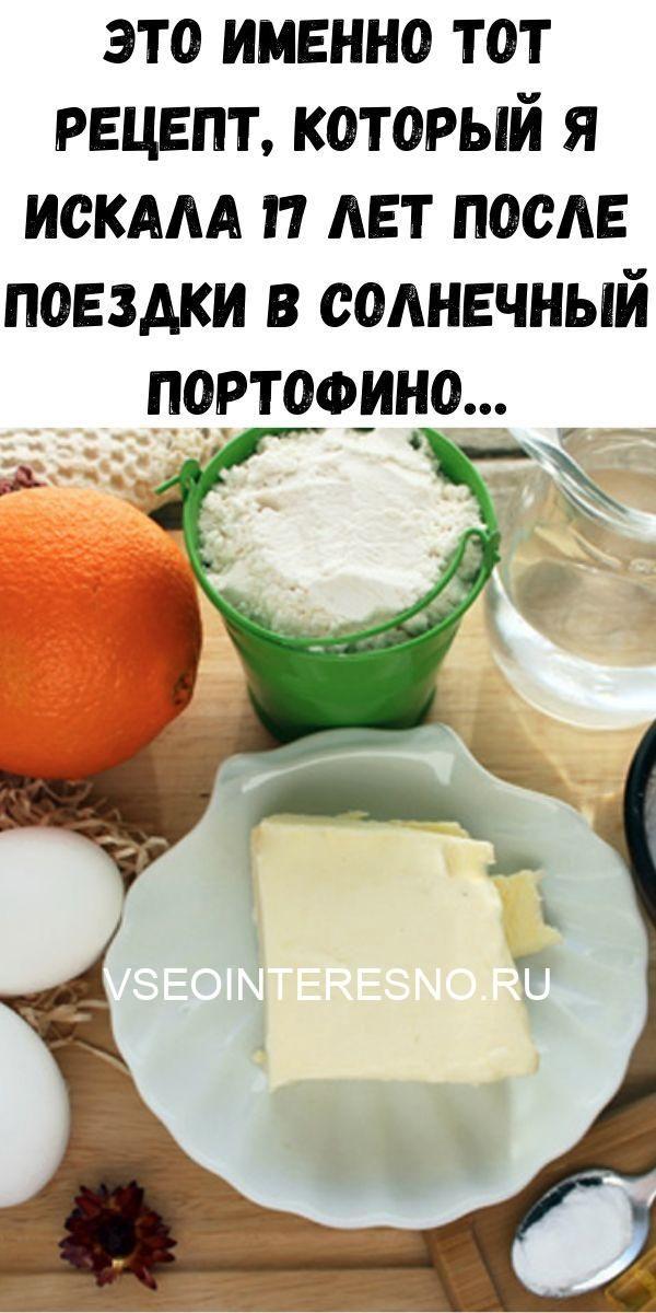 malosolnye-pomidory-v-pakete-93-8374864