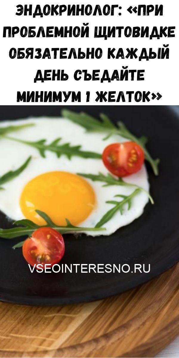 malosolnye-pomidory-v-pakete-96-2452600