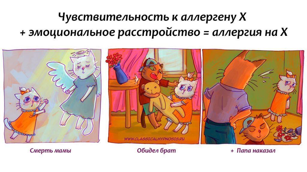 nnro83ktylm-1024x576-1-6416952