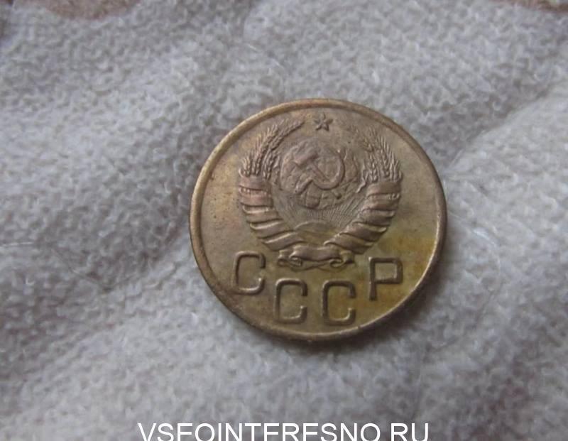 numizmaty-ohotyatsya-za-etoy-monetoy-v-3-kopeyki-4250944