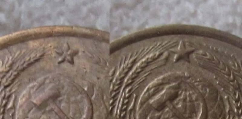 numizmaty-ohotyatsya-za-etoy-monetoy-v-3-kopeyki3-5347296