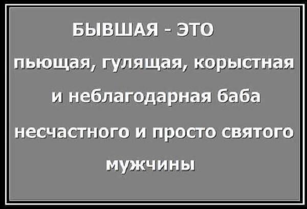 s2-1-1-8406660