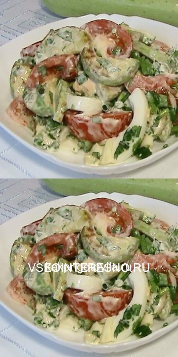 salat-s-jarennimi-kabacikami41-8605904