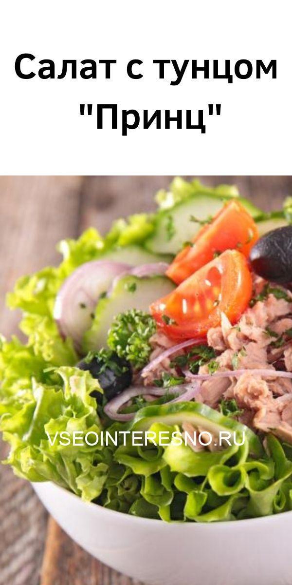 salat-s-tuntsom-_prints_-4852478