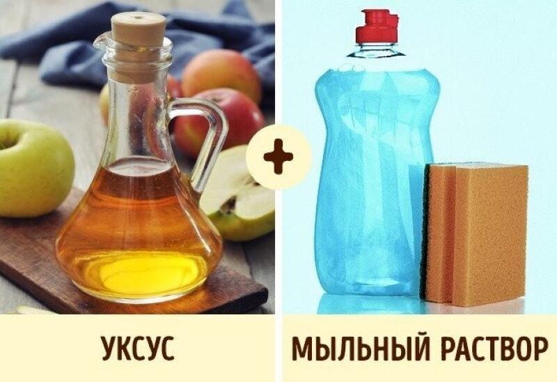 uborka-v-vannoj-650x446-1-5689939
