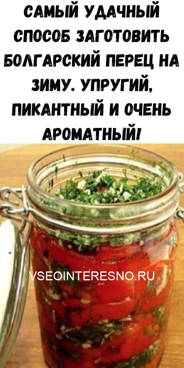 uprazhneniya-dlya-ukrepleniya-poyasnitsy-i-zdorovya-pochek_-vsego-5-minut-v-den-zdorovym-byt-legko-2020-06-06t221347-663-8485357
