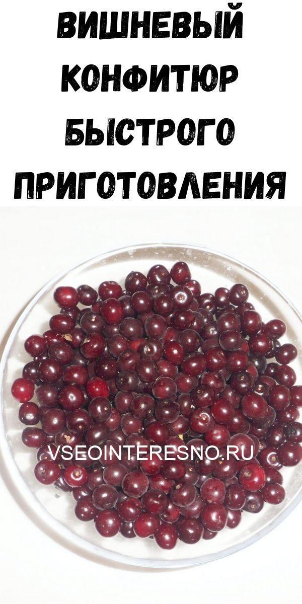 uprazhneniya-dlya-ukrepleniya-poyasnitsy-i-zdorovya-pochek_-vsego-5-minut-v-den-zdorovym-byt-legko-2020-06-06t221510-106-6736814