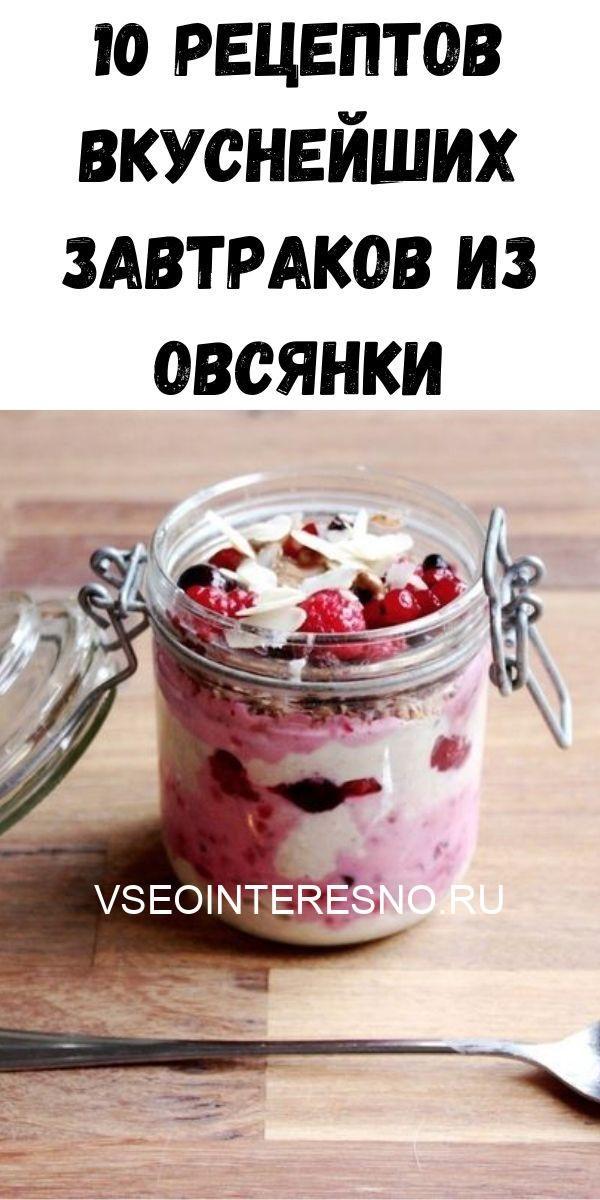 uprazhneniya-dlya-ukrepleniya-poyasnitsy-i-zdorovya-pochek_-vsego-5-minut-v-den-zdorovym-byt-legko-2020-06-07t212406-367-6635138