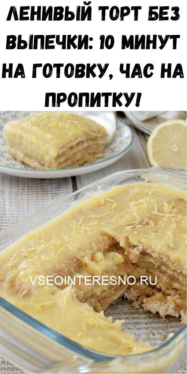 uprazhneniya-dlya-ukrepleniya-poyasnitsy-i-zdorovya-pochek_-vsego-5-minut-v-den-zdorovym-byt-legko-2020-06-07t212511-684-3704635
