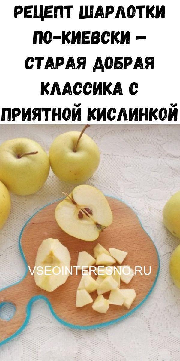 uprazhneniya-dlya-ukrepleniya-poyasnitsy-i-zdorovya-pochek_-vsego-5-minut-v-den-zdorovym-byt-legko-2020-06-07t213207-250-7833095