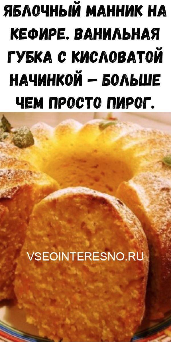 uprazhneniya-dlya-ukrepleniya-poyasnitsy-i-zdorovya-pochek_-vsego-5-minut-v-den-zdorovym-byt-legko-2020-06-07t213307-310-6611361