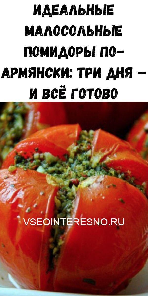 uprazhneniya-dlya-ukrepleniya-poyasnitsy-i-zdorovya-pochek_-vsego-5-minut-v-den-zdorovym-byt-legko-21-1-5329700