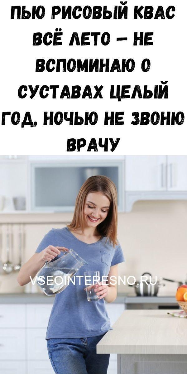 uprazhneniya-dlya-ukrepleniya-poyasnitsy-i-zdorovya-pochek_-vsego-5-minut-v-den-zdorovym-byt-legko-25-1-7196147