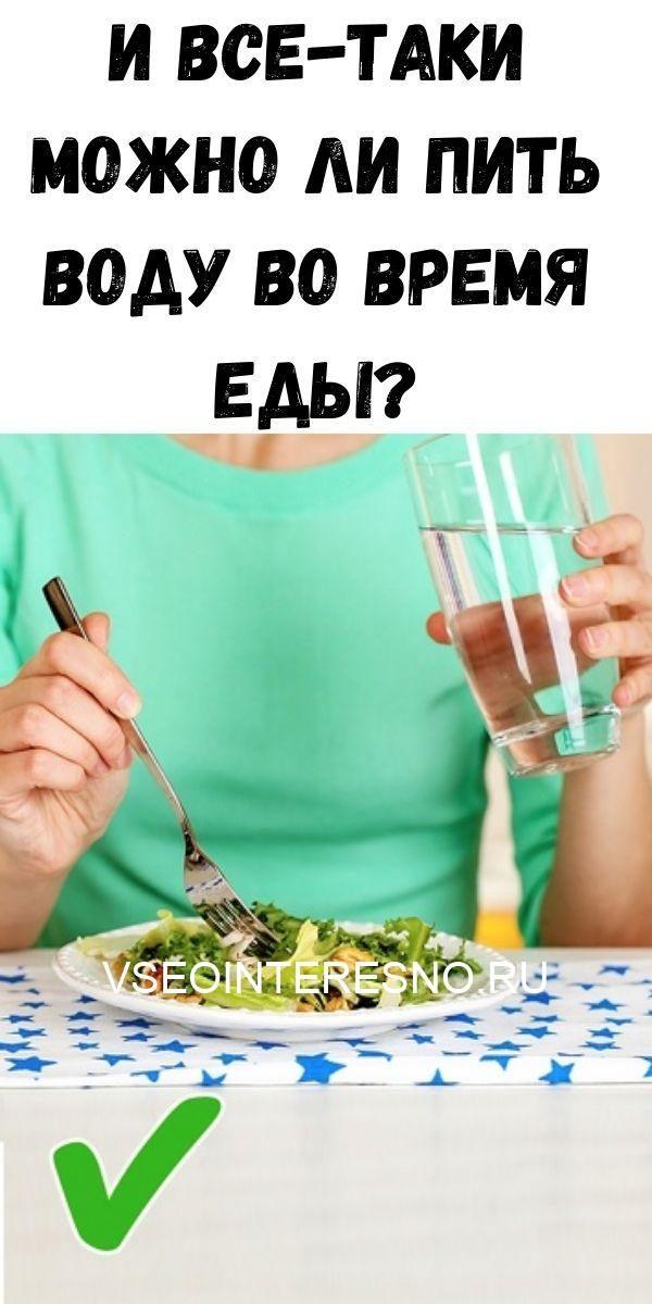 uprazhneniya-dlya-ukrepleniya-poyasnitsy-i-zdorovya-pochek_-vsego-5-minut-v-den-zdorovym-byt-legko-84-4130287