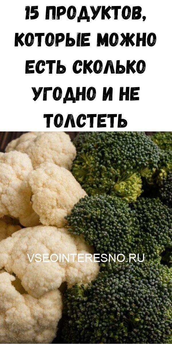 uprazhneniya-dlya-ukrepleniya-poyasnitsy-i-zdorovya-pochek_-vsego-5-minut-v-den-zdorovym-byt-legko-85-1687111