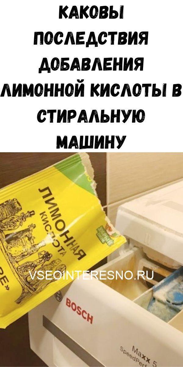 uprazhneniya-dlya-ukrepleniya-poyasnitsy-i-zdorovya-pochek_-vsego-5-minut-v-den-zdorovym-byt-legko-88-1-7096814