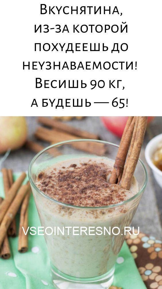 vkusnyatina-iz-za-kotoroj-pohudeesh-do-neuznavaemosti-vesish-90-kg-a-budesh-65-shokoladnyj-tort-na-kefire-nyam-nyam-3256561