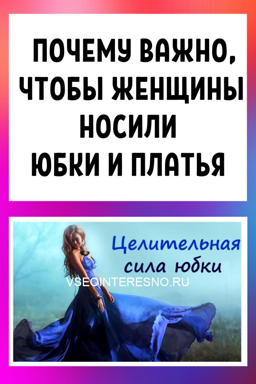 zdorove-i-krasota-2-1-8117072