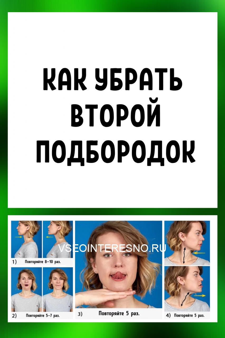 zdorove-i-krasota-2260733