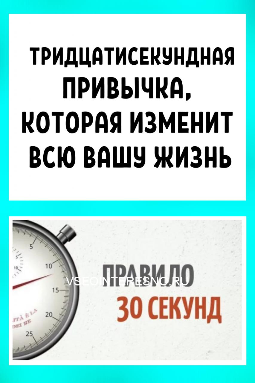zdorove-i-krasota-3-2-5758435