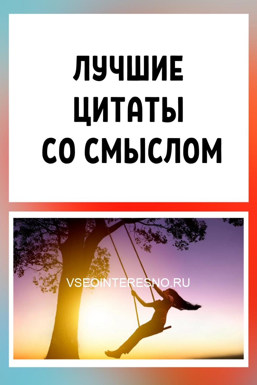 zdorove-i-krasota-5-1-8263658