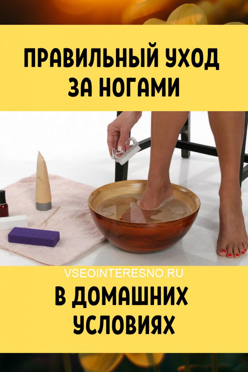 zdorove-i-krasota-5-5878512