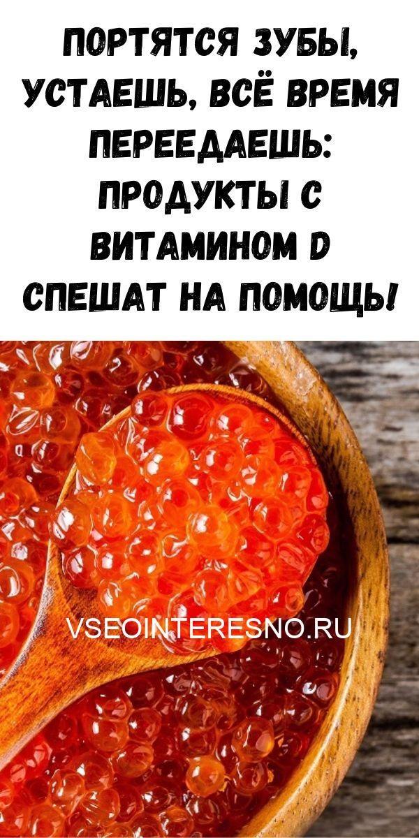 zhurnal-dlya-zhenschin-10-3-7505705