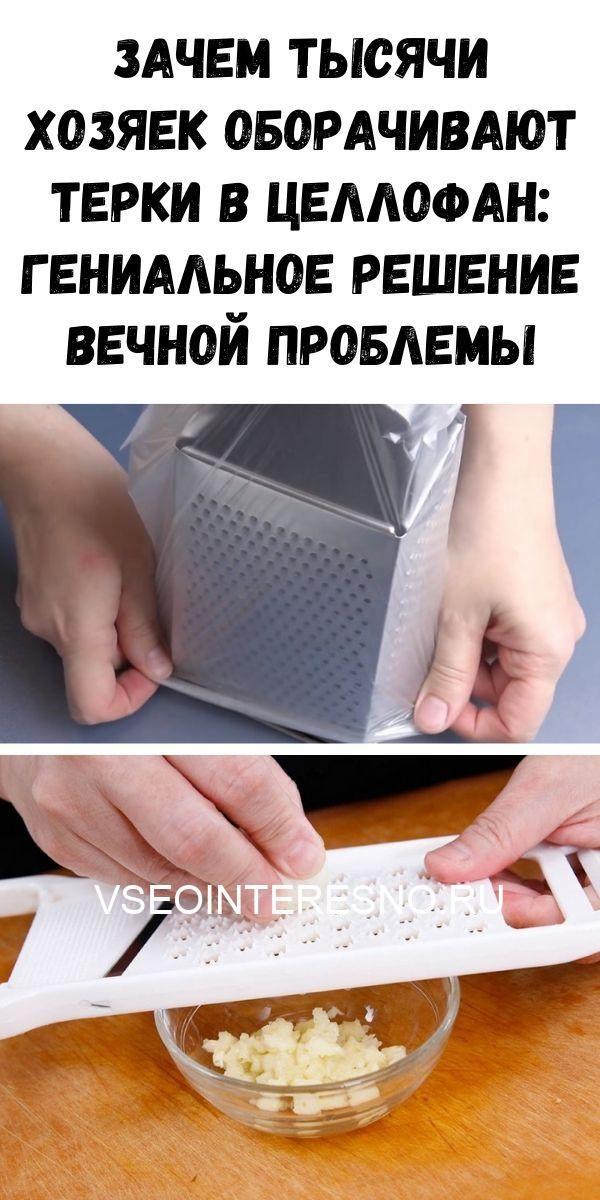 zhurnal-dlya-zhenschin-18-2-5542722