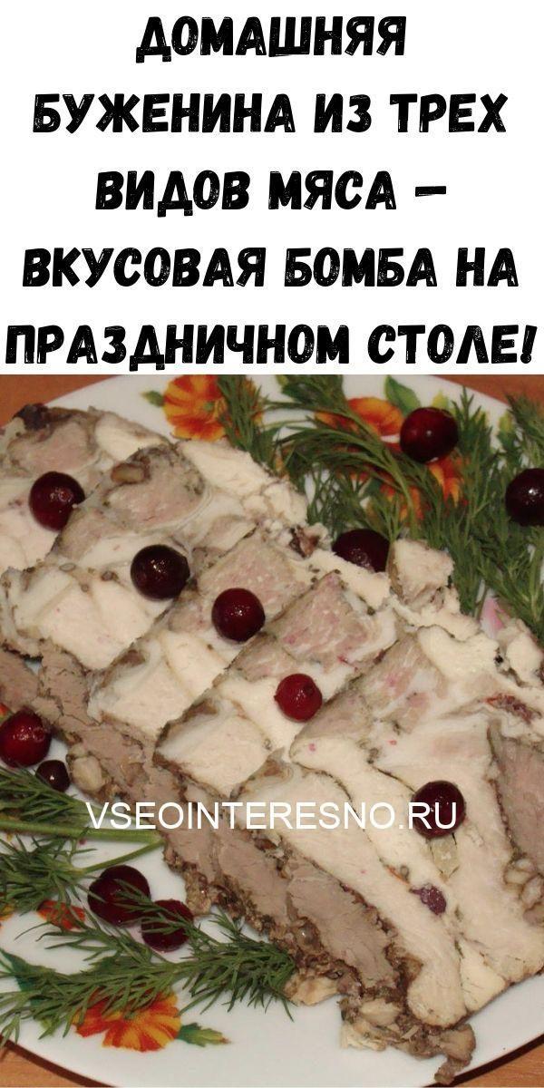 malosolnye-pomidory-v-pakete-2020-05-31t151850-955-7573771