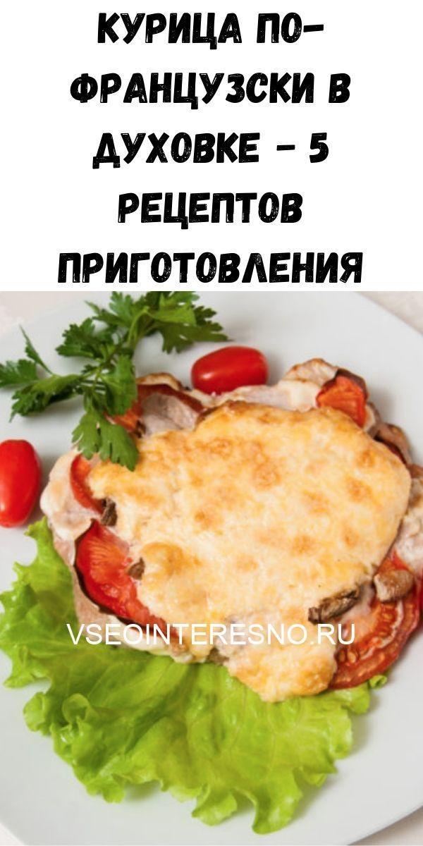 malosolnye-pomidory-v-pakete-2020-05-31t152117-726-3666640