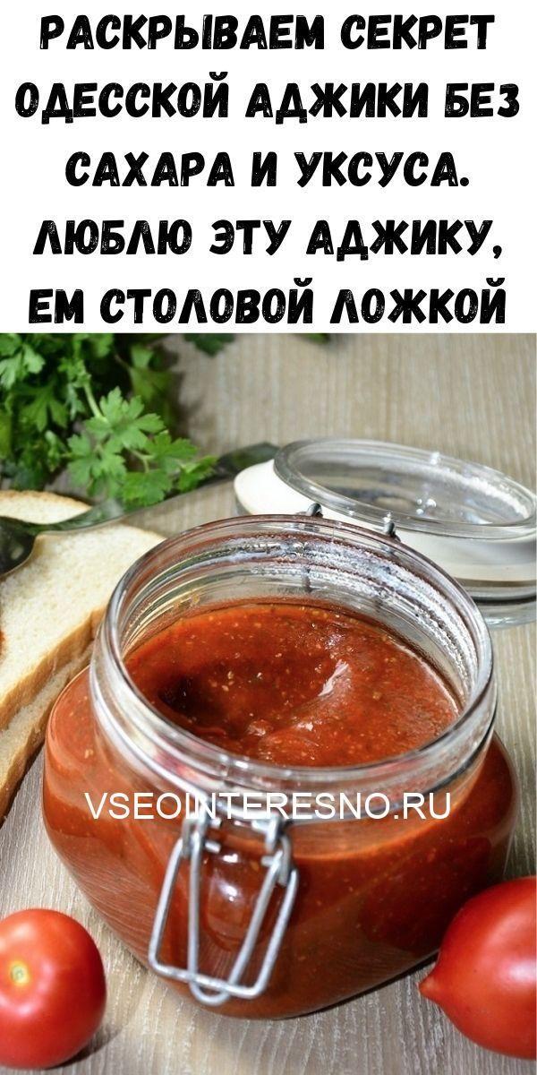 malosolnye-pomidory-v-pakete-2020-05-31t152215-615-9689935