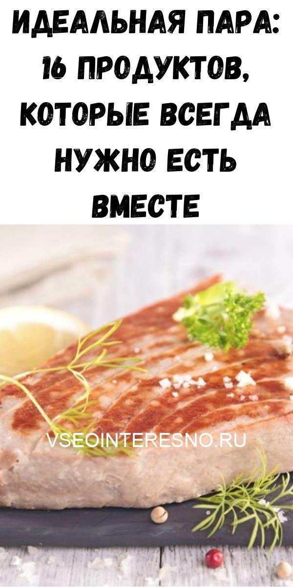 malosolnye-pomidory-v-pakete-2020-06-01t212051-129-1405393