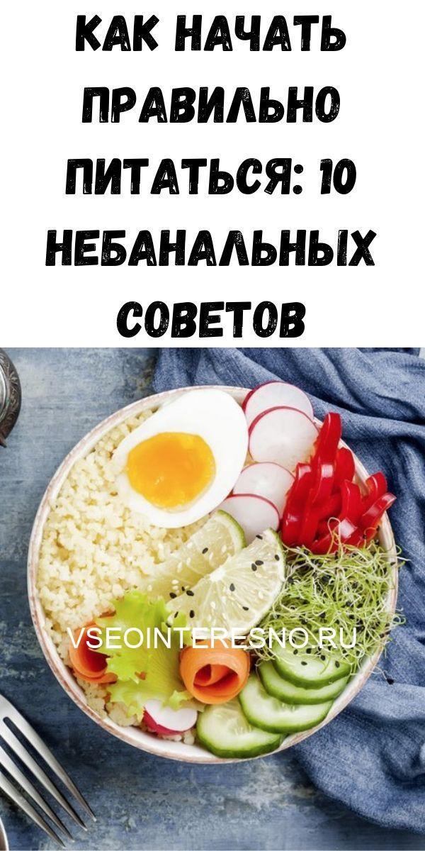 malosolnye-pomidory-v-pakete-2020-06-01t212631-518-1986581