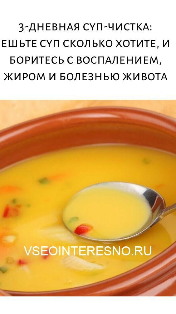 prostoj-sposob-sdelat-volosy-gustymi-i-probudit-spyashhie-lukovitsy-1-2-6635721