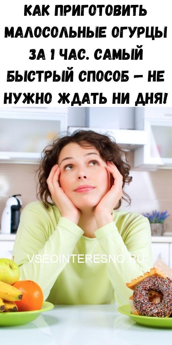 uprazhneniya-dlya-ukrepleniya-poyasnitsy-i-zdorovya-pochek_-vsego-5-minut-v-den-zdorovym-byt-legko-23-1-8074528