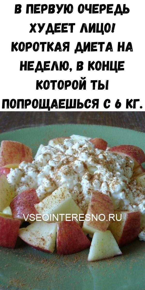 uprazhneniya-dlya-ukrepleniya-poyasnitsy-i-zdorovya-pochek_-vsego-5-minut-v-den-zdorovym-byt-legko-25-4533650