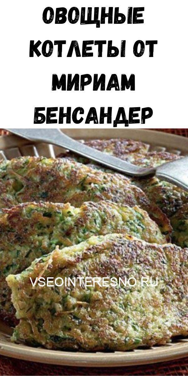 uprazhneniya-dlya-ukrepleniya-poyasnitsy-i-zdorovya-pochek_-vsego-5-minut-v-den-zdorovym-byt-legko-28-1-1742605
