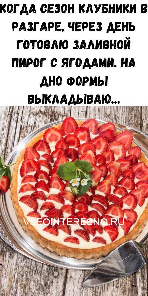 uprazhneniya-dlya-ukrepleniya-poyasnitsy-i-zdorovya-pochek_-vsego-5-minut-v-den-zdorovym-byt-legko-28-6257743