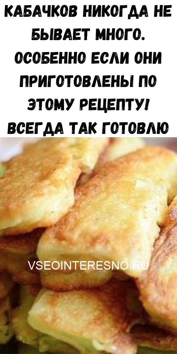 uprazhneniya-dlya-ukrepleniya-poyasnitsy-i-zdorovya-pochek_-vsego-5-minut-v-den-zdorovym-byt-legko-80-8556120