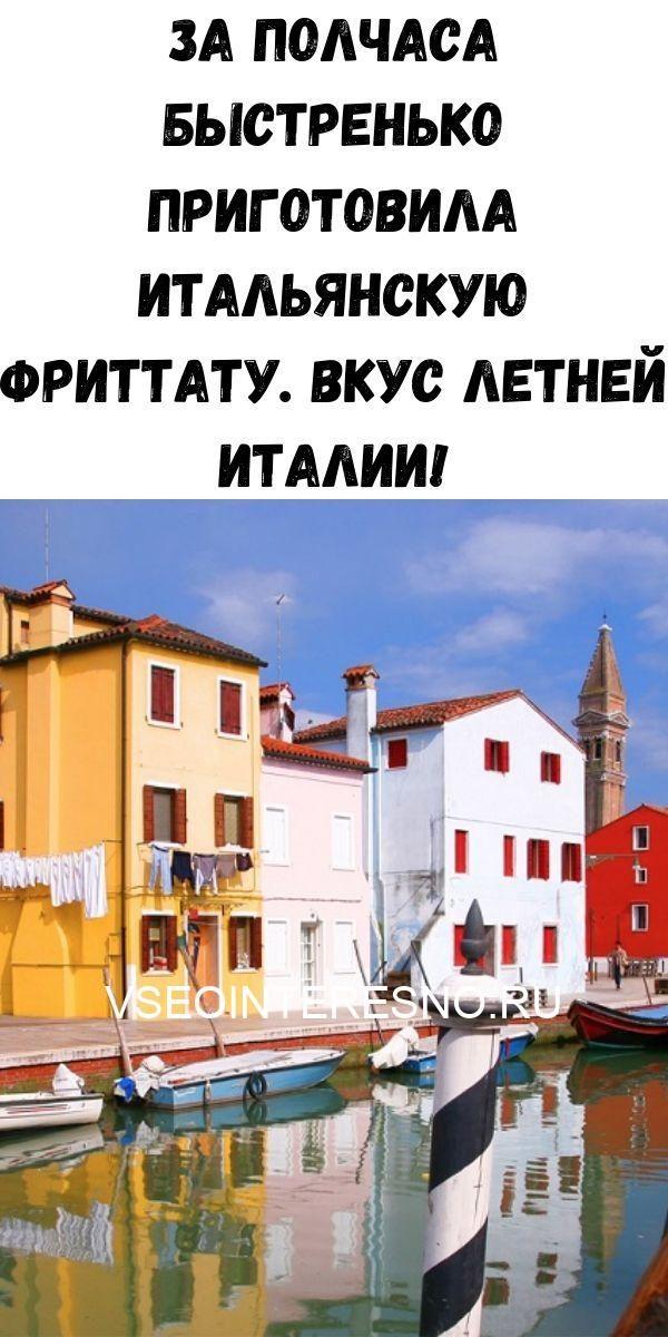uprazhneniya-dlya-ukrepleniya-poyasnitsy-i-zdorovya-pochek_-vsego-5-minut-v-den-zdorovym-byt-legko-89-5771945